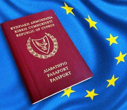 Паспорт Кипра за 3 месяца